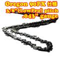 互換ソーチェーン オレゴン 90PX-45E対応 【スチール:61PMM3-45 対応】